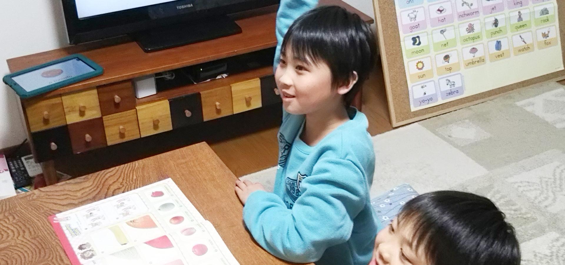 ECCジュニア 稲沢駅前教室
